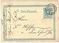 Netherlands 1876 5c postal card G10 Amsterdam-Frankfurt.jpg