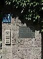 New Jewish cemetery Munich IMGP1508.jpg