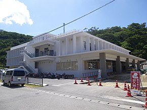 New Motobu town office.JPG