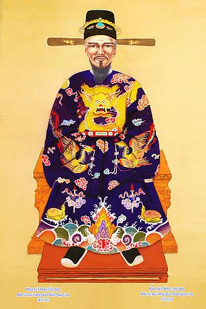 Nguyễn dynasty - Portrait of Nguyễn Văn Thành