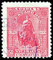 Nicaragua 1899 Sc117 used.jpg