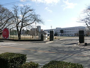 Nihon University Tohoku High School.JPG