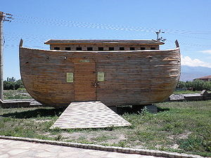 English: Noah's Ark in Iğdır