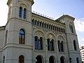 Nobel Peace Center 13.jpg