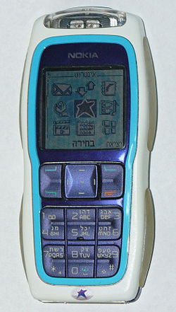Nokia 3220 - on white paper.jpg