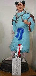 God of sumo, Nomi no Sukune