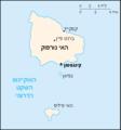 Norfolk Island-CIA WFB Map-he.png