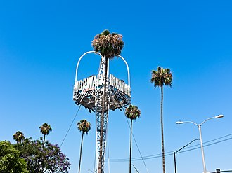 Norwalk, California - Norwalk Town Square sign