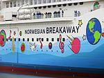 Norwegian Breakaway 12.JPG