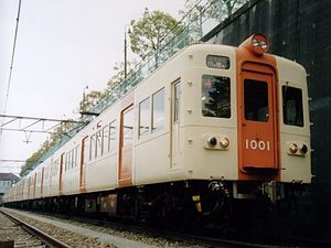 Hankyu 1000 series (1954) - Nose Electric Railway 1000 series set 1001 (former Hankyu 1100 series) in 2001
