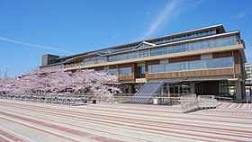 Noshiro City Hall 20190419.jpg