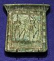 Nuovo regno, pettorale con iside e osiride, in faience, 1550-1069 ac ca.jpg