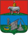 Ochansk COA (Perm Governorate) (1783).png