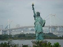تمثال الحرية 220px-Odaiba_Statue_