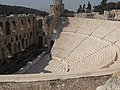 Odeon of Herodes Atticus (5986567991).jpg