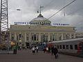 Odessa Railway Station (11377964615).jpg
