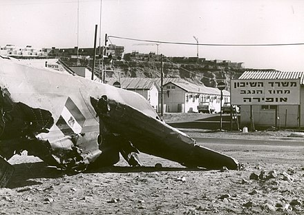 An Egyptian MiG-17 shot down during the dogfight over Sharm el-Sheikh. Ofira Air Battle.jpg