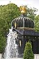 Ogród przy pałacu Branickich, część II 22.jpg
