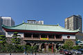 Okura-Shukokan-01.jpg