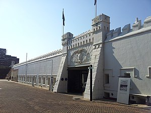 Old Fort Entrance (from the inside).jpg