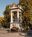 Old Fountain, Niš, Serbia.jpg