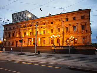 Spring Street, Melbourne - The Old Treasury Building at dusk