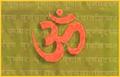 Om symbol.png