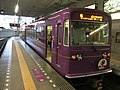 Omiya Station, Randen, Keifuku Railway, Kyoto (42411825760).jpg