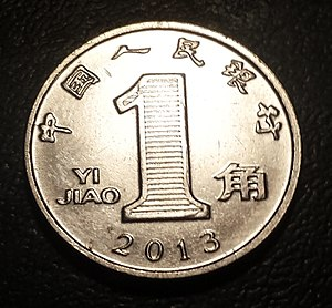 Jiao (currency) - Obverse