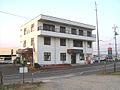 Oomori Taxi head office.jpg
