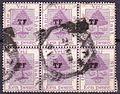Orange Free State 1898 telegraph stamps.JPG