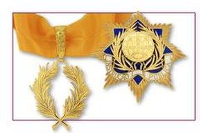 Order of Public Instruction (Portugal) - Image: Order of Public Instruction (Portugal)