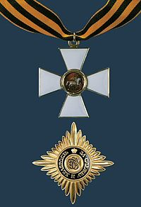Order of St. George, 2nd class with star RF.jpg
