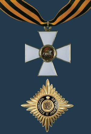 Order of St. George - Order of Saint George, second class, neck badge and breast star