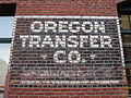 Oregon Transfer Co. building in PDX, OR.JPG