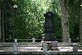 Oskara Kalpaka piemiņas vieta - panoramio (1).jpg