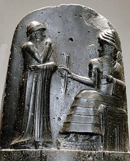 File:Laws of Hammurabi, King of Babylonia pg jpg
