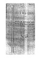 PDIKM 715 Majalah Berita Kota Gedang No. 4 Tahun 1933.pdf