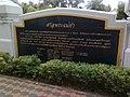 PHRA MAEYA SHRINE HISTORY SHOWN BEHIND THE SIGNAGE - panoramio.jpg