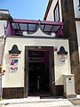 P Madeira 2015 Pana (323).JPG