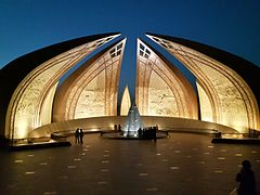 Pakistan Monument at night, Islamabad (HDR).jpg