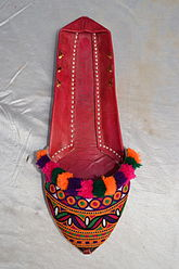 Pakistani Rural shoe.JPG