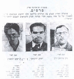 Palestine Police Force - Wanted Poster of the Palestine Police Force offering rewards for the capture of Stern Gang members: Jaacov Levstein (Eliav), Yitzhak Yezernitzky (Shamir), and Natan Friedman-Yelin