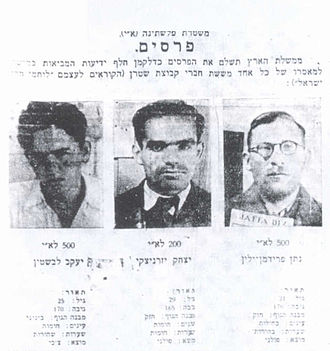 Palestine Police Force - Wanted Poster of the Palestine Police Force offering rewards for the capture of Stern Gang members: Jaacov Levstein (Eliav); Yitzhak Yezernitzky (Shamir); and Natan Friedman-Yelin.