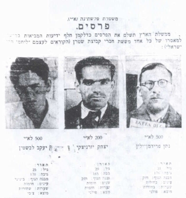 Palestine Police Force Wanted List (Lehi)