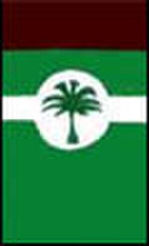 Palm Line - Image: Palm Line Funnel