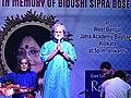 Pandit Vishwa Mohan Bhatt 21.jpg