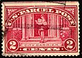 Parcel Post straightedge 2c 1912 issue.jpg