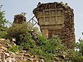 Part of the apse of the former Iyasus Church in Gorgora Nova, Amhara - 072018 (cropped).jpg