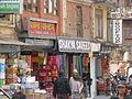 Patan Kathmandu (5085597128).jpg